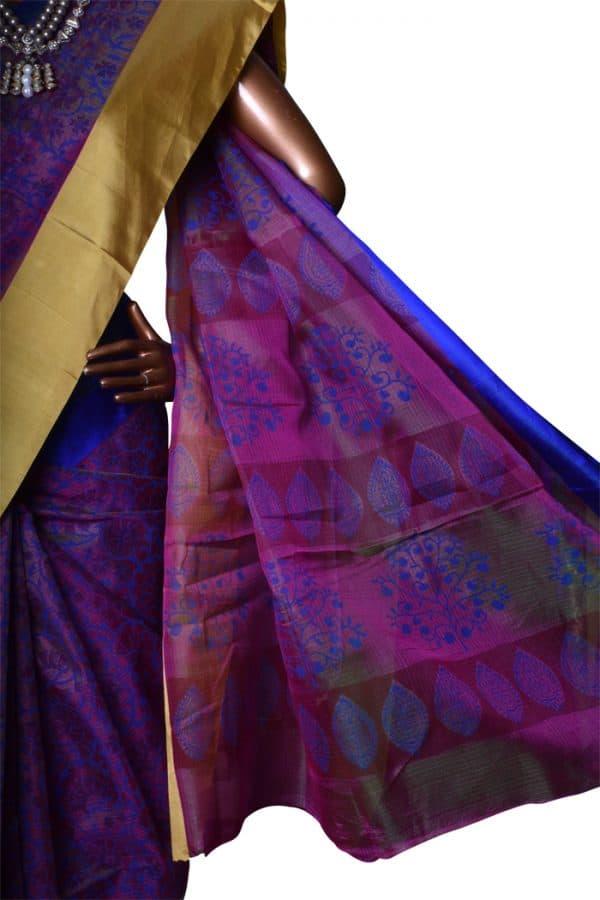 Dark pink with gold and blue satin border silk kota saree-7520