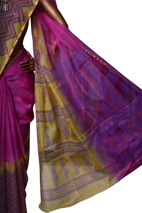 Pink & Mustard 1/2 &1/2 shaded silk kota saree -7537