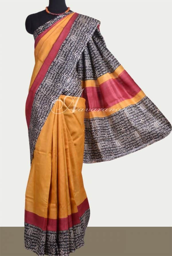 Mustard tussar saree with red and black border-0