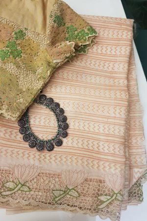 Peach organza cutwork saree with block print 1