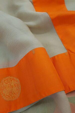 Beige with orange silk border1
