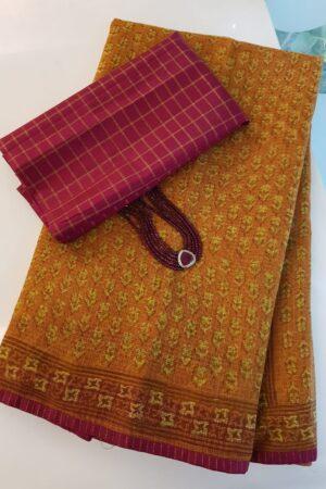 Mustard kota saree with pink border
