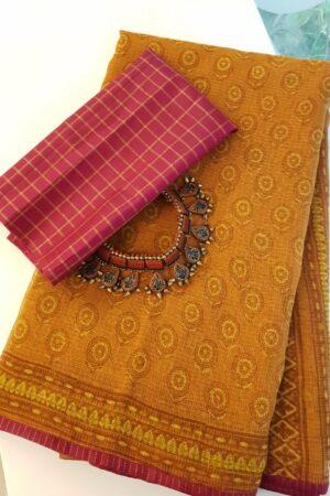 Mustard kota sari with pink silk border