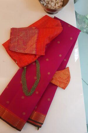 pink aramadam border silk saree