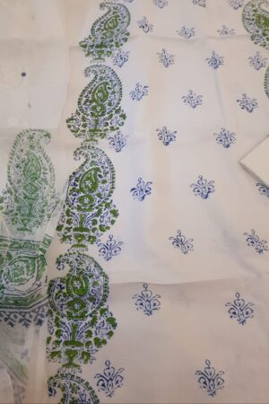 white with blue and green prints