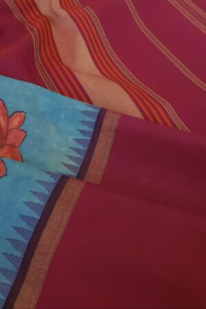 Blue with maroon border and lotus3