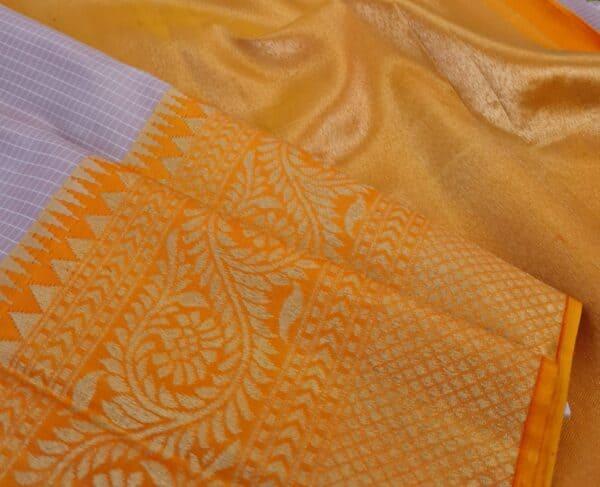 beige with orange border2