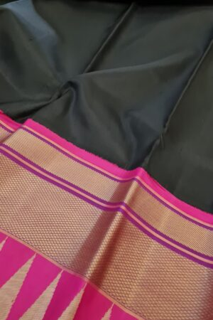 black with pink thread border1