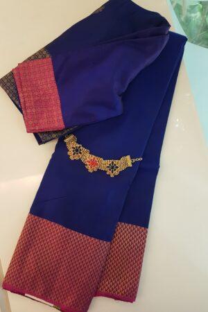 blue with pink aramadam border