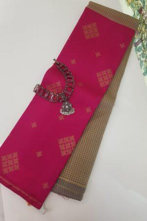 pink and beige checks kora and silk half and half