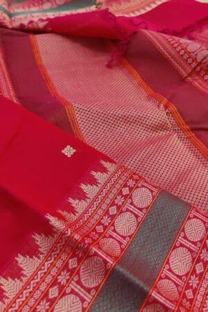 red with rudraksham border kanchi cotton saree1