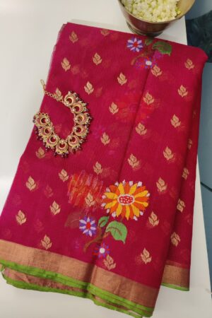reddish pink kota saree with neon green selvedge